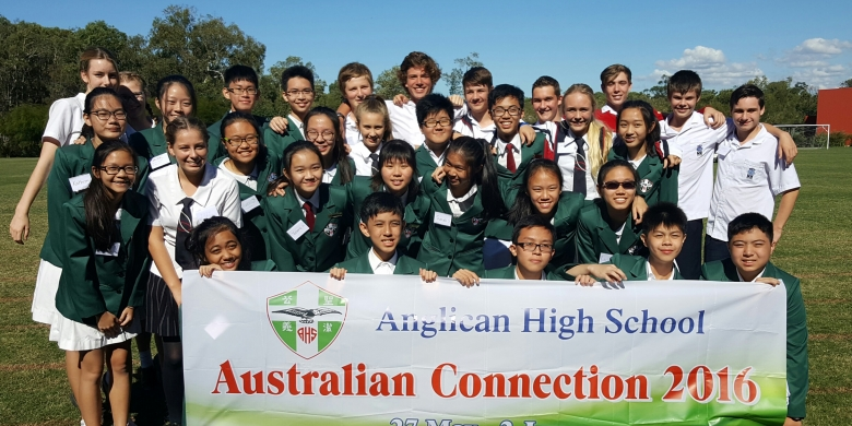 Anglican High School Singapore visit